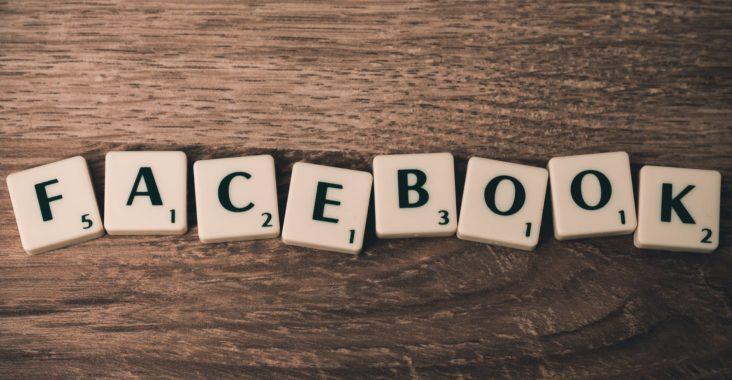 L'optimisation de votre page Facebook